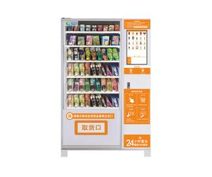 飲料零食自動售貨機