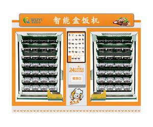 盒飯智能售貨機雙櫃