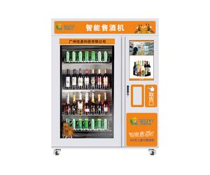 智能售酒機