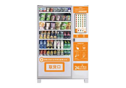 饮料制冷单柜.jpg