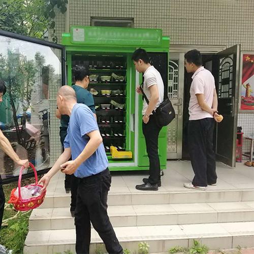 蔬菜自動售貨機