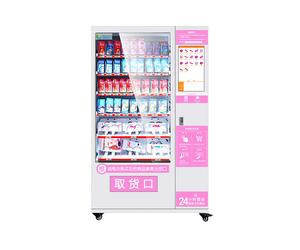 成人用品自動售貨機主櫃