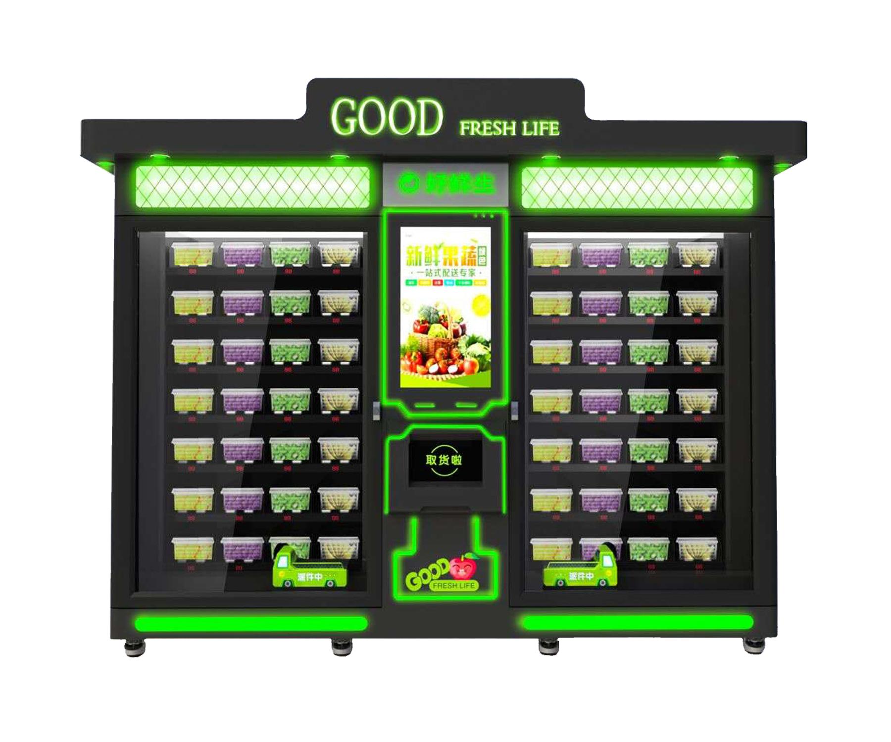 生鮮自動售貨機双柜