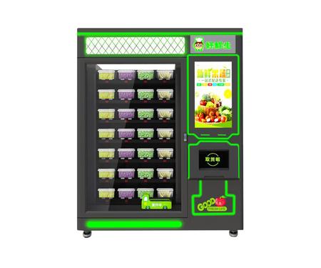 生鮮自動售貨機