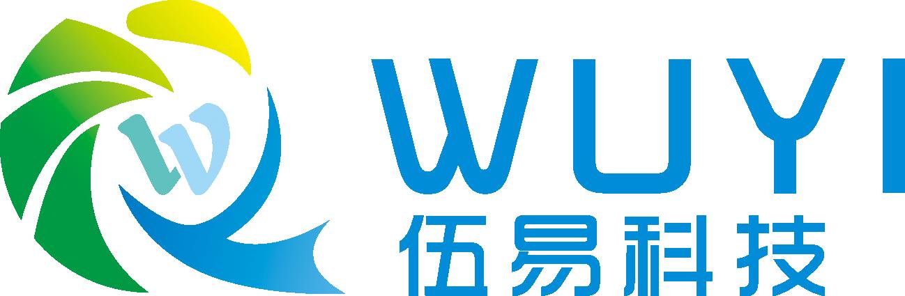 廣州伍易科技有限公司